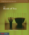 The Book Of Tea (Stone Bridge Classics)